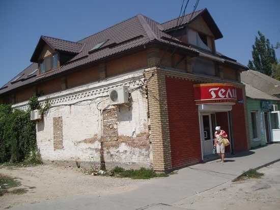 Магазин в Генічеську