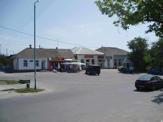 Центр міста Генічиськ