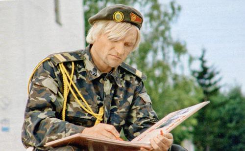 Олег Скрипка пише листа