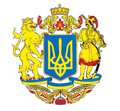 герб україни для документів