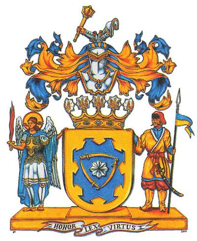Великий герб - варіант