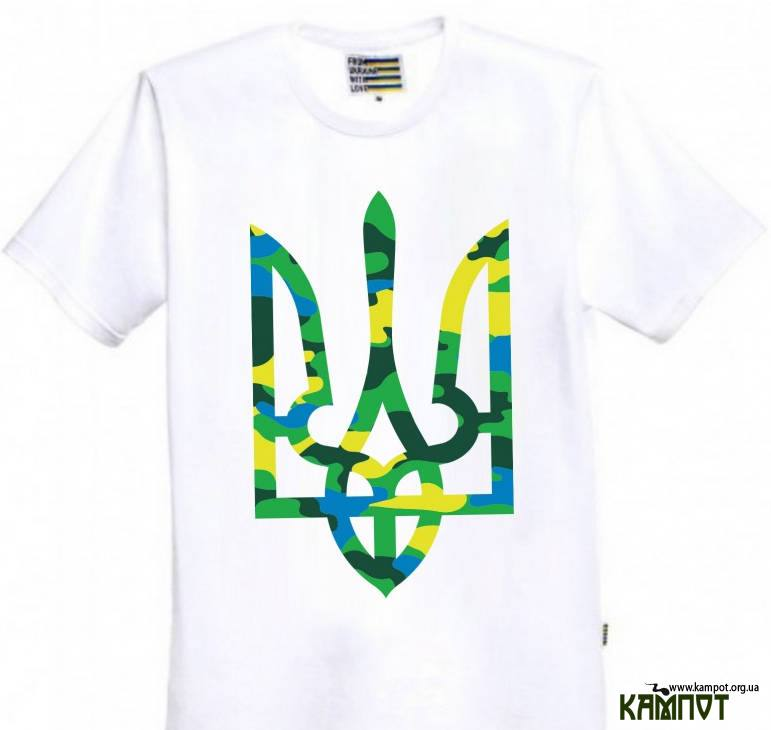 Футболка з тризубом » Український інтернет магазин 5442731d7e379