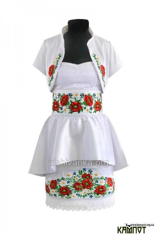 Сучасна чорна вишиванка для жінок 810c9353607c8