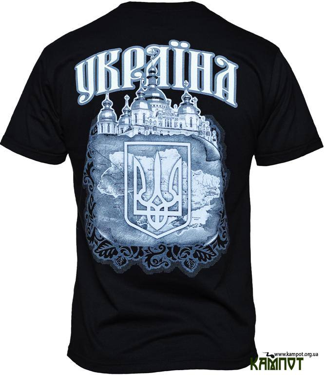 Чорна чоловіча футболка в українському стилі з великими буквами УКРАЇНА 39a8f3cf190be