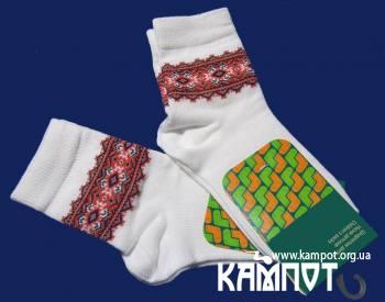 Шкарпетки з українською символіко ...
