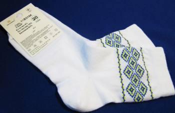 Українські шкарпетки