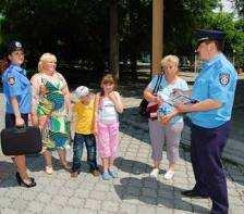 18 червня. День дільничного інспектора міліції