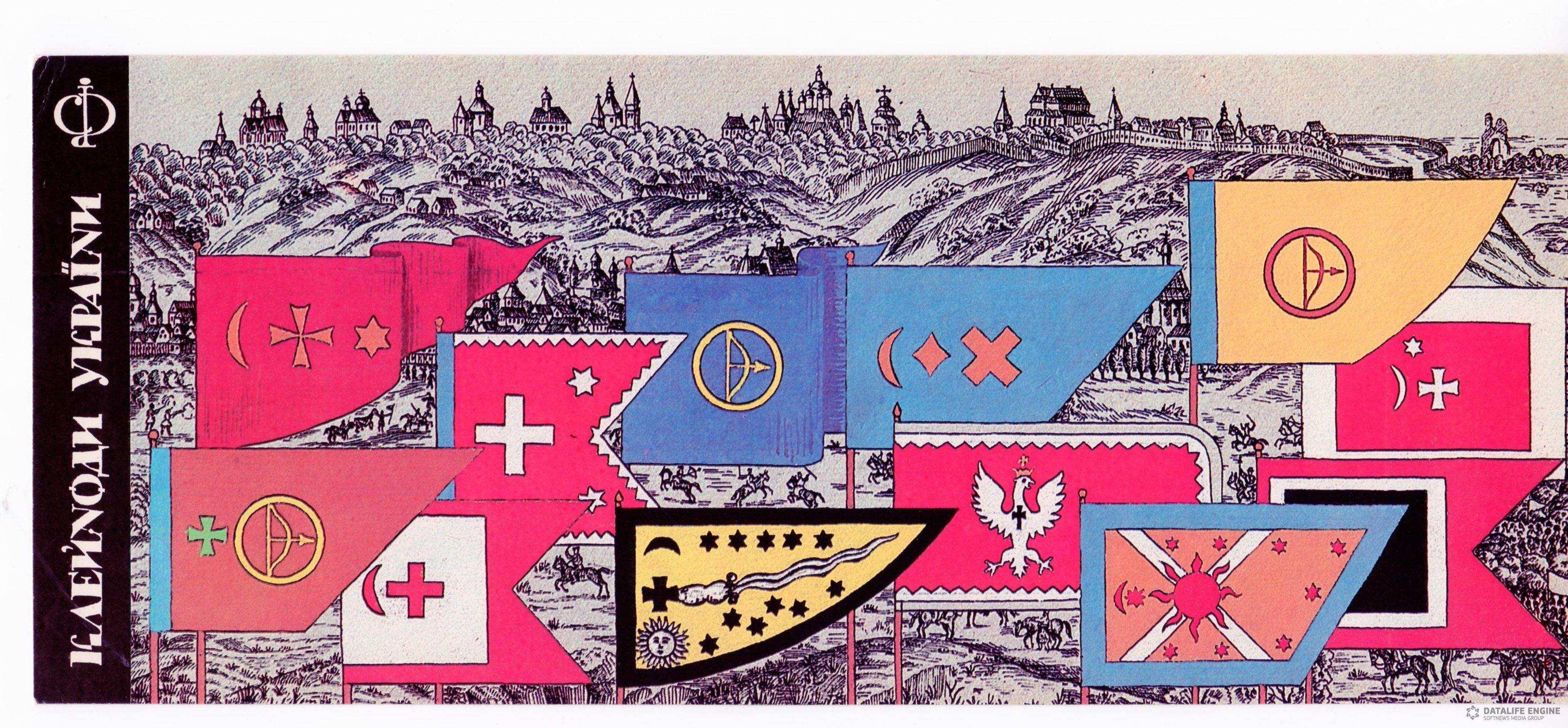 ЗНАМЕНА З КИЄВА (1651 р.)