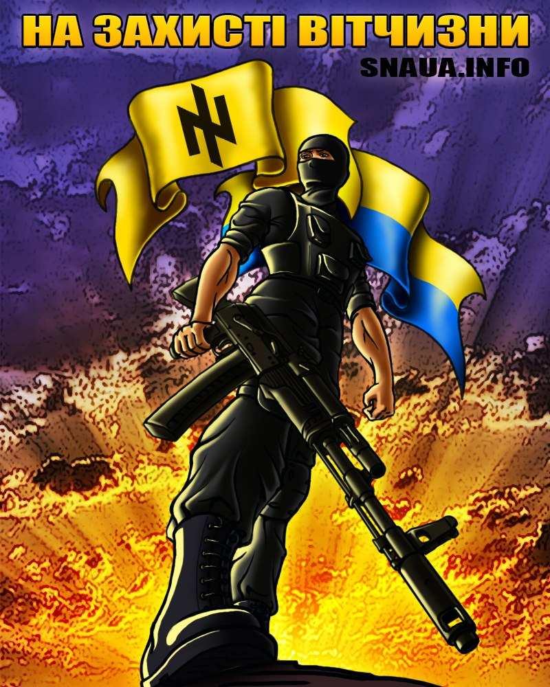 Український патріот на захисті Вітчизни!
