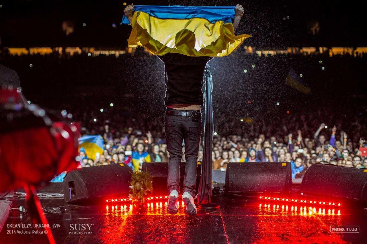 Українець на сцені Майдану