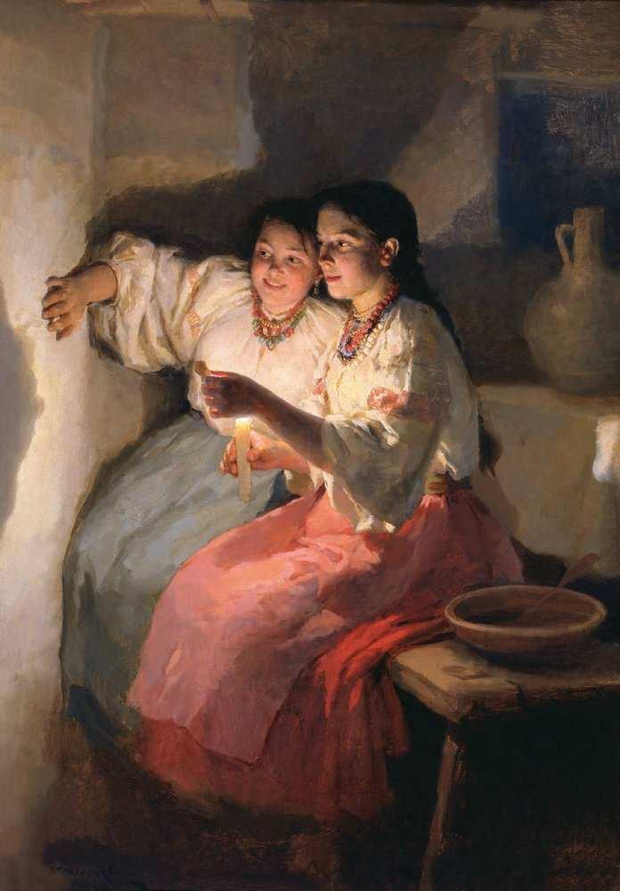 Картина - українки вночі біля печі