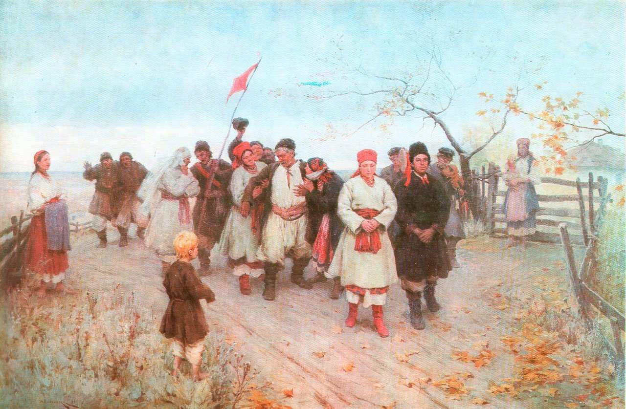 Український весільний одяг 19 ст.