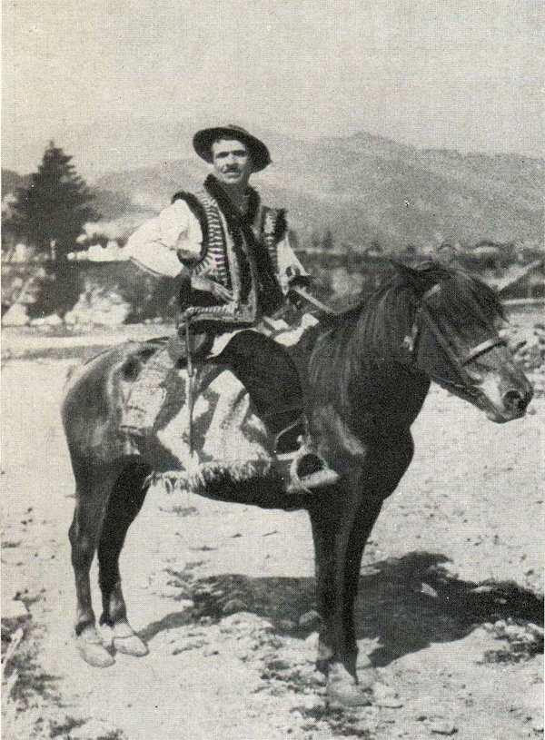 Гуцул