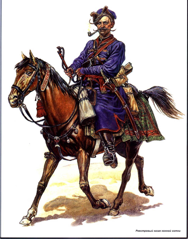 Козацький вершник