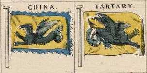 герб Тартарії