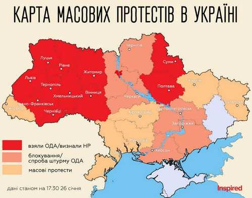 карта україни з протистоянями.