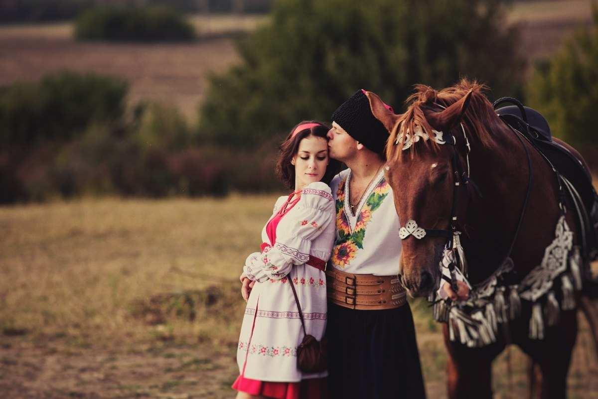 Українське побачення