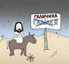 Галицькі слова в українській мові.