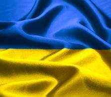 Прапор України 3D