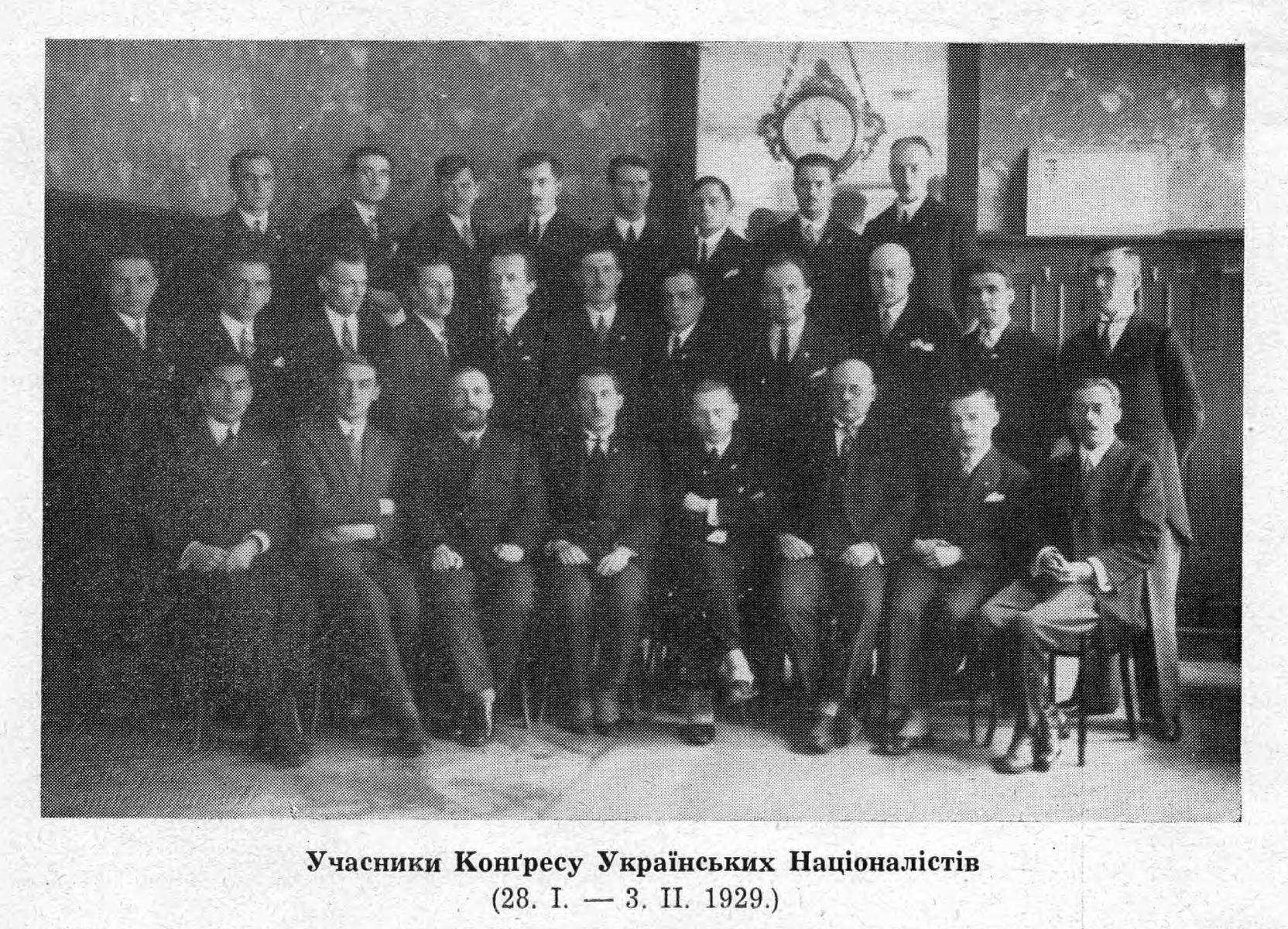 Учасники Конгресу українських націоналістів.