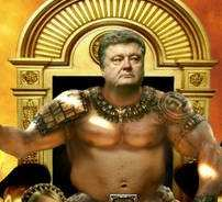 Порошенко поддонок і зрадник України