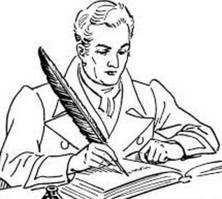 Всесвітній день письменника. 3 березня