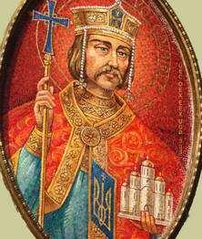 Українські князі на фресках в Римі!
