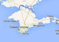 Хто володів Кримом?