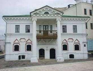 Музей Гетьманства у Києві