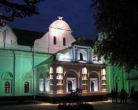 Музей історичних коштовностей України