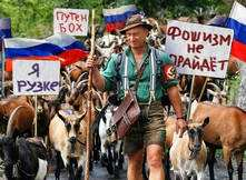 Русский це прикметник