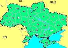 Розшифровка автомобільних знаків України