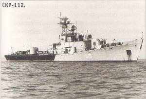 Рейд сторожового корабля СКР-112