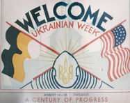 Україна в Америці 1933року.