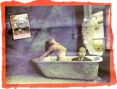 Сексуальні подвиги Леніна