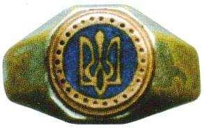 Перстень УПА