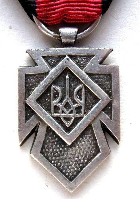 Срібний хрест заслуги УПА