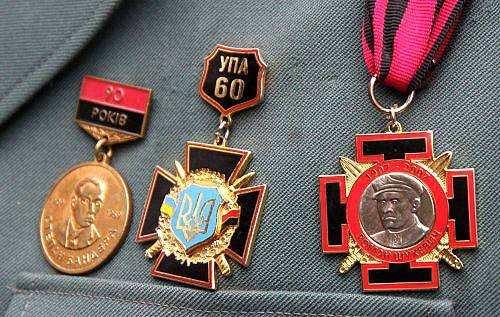 Медалі, що носять Воїни УПА