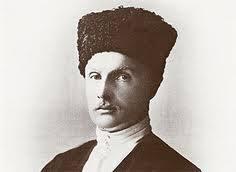 Павло Скоропадський - останій гетьман України