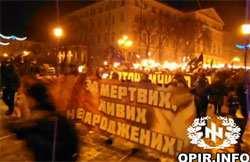 Марш в честь героїв Крут у Львові