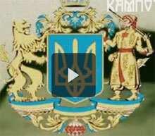 Велика Злука Українців Київ 1919 р.об'єднання УНР і ЗУНР