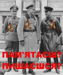 Георгіївська стрічка
