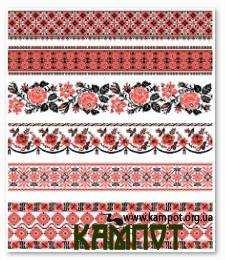 Український орнамент у векторі №2