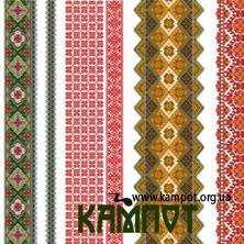Українські вишивки