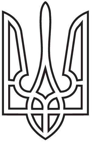 Векторний герб України
