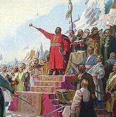 Міф про Переяславську раду