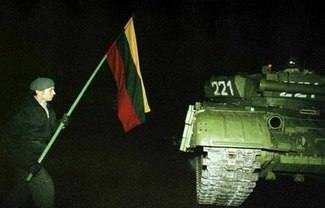 Як Латвія здобула Незалежність!