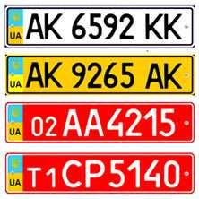 Розшифровка номерних знаків України