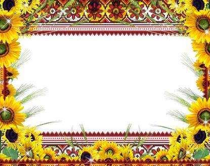 Рамка з соняшниками