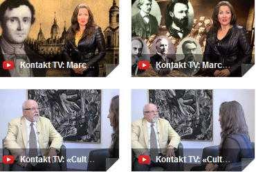 Історія України англійською